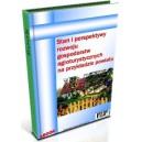 Stan i perspektywy rozwoju gospodarstw agroturystycznych na przykładzie powiatu