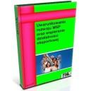 Uwarunkowania rozwoju MSP oraz wspieranie działalności eksportowej